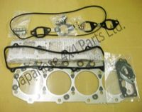 Isuzu Pick Up 2.5TD - TFS54 (1992-06/2003) - Engine Head Gasket Set